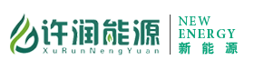 杜瓦瓶_焊接绝热气瓶_LNG液化天然气瓶_低温储罐_LNG储罐_二氧化碳专用爆破气瓶_专业的杜瓦瓶厂家—许润能源,行业领跑者